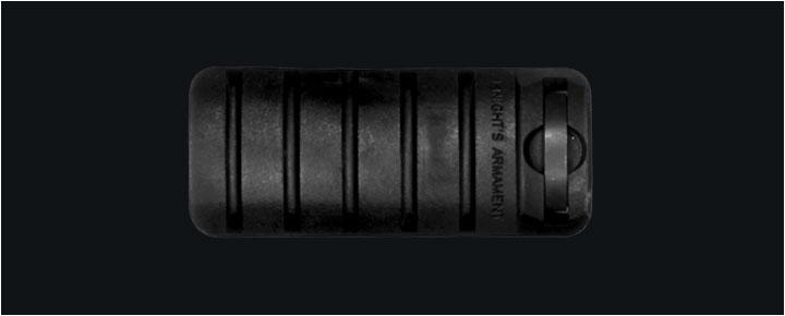 5 Rib Rail Cover Panel