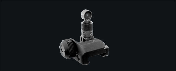600m Rear Flip Sight