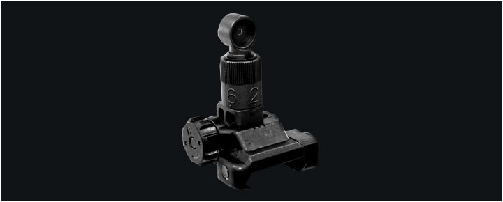 Micro 600m Rear Flip Sight